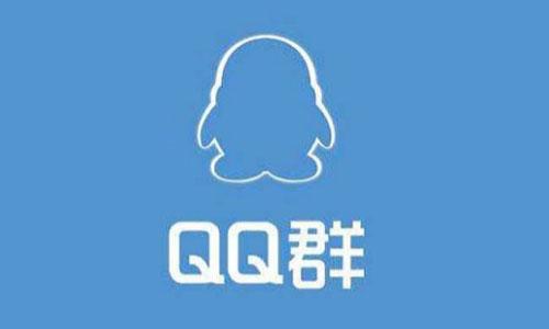 QQ营销之操作QQ群营销加群有什么技巧?