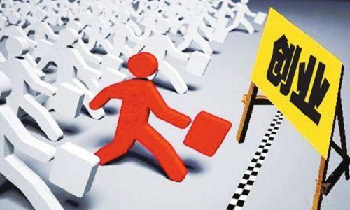 怎么在互联网上创业做项目?互联网上创业项目5步法!