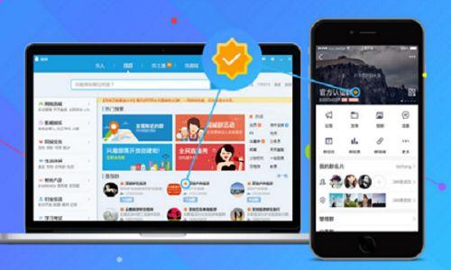 QQ营销之怎么查询QQ群的创建时间?如何查看QQ群创建日期!