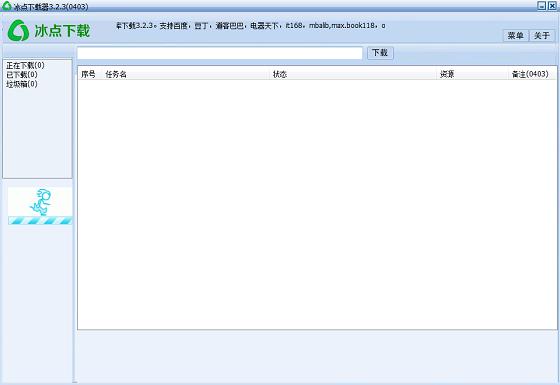 怎么免费下载百度文库、豆丁、道客巴巴等文档平台?