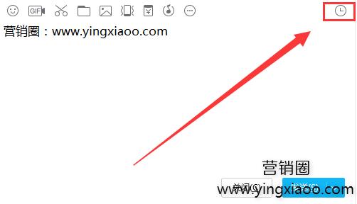 QQ营销之QQ怎么查看聊天记录?QQ如何查看聊天记录的方法!
