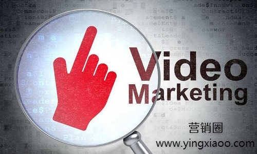 视频营销之怎么才能增加视频的点击量和播放率?