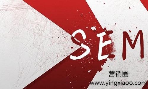SEM营销之竞价推广应该注意哪些问题?3大问题!