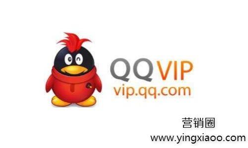 怎么开通腾讯的VIP会员等业务?如何开通腾讯会员业务的方法!