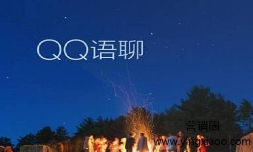 什么是QQ长语音聊天?QQ长语音有什么功能!