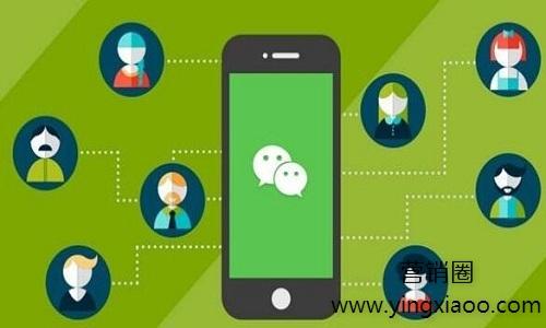 微信群怎么进行引流推广?3大微信群引流方法分享!