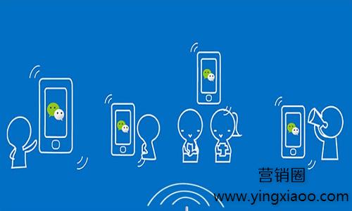 操作微信营销怎么才能获取精准的微信粉丝?