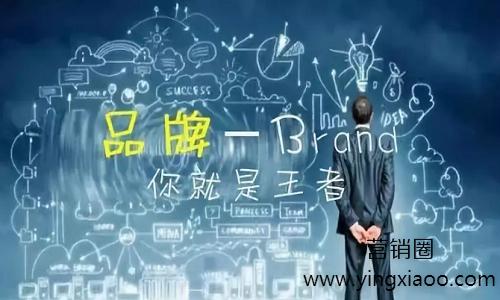 互联网营销中如何低成本快速地进行品牌构建?