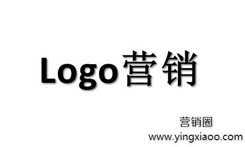 Logo对于网站营销来说到底有什么作用?3大作用点!