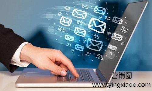 怎么做邮件营销群发推广?邮件营销群发的9大技巧!
