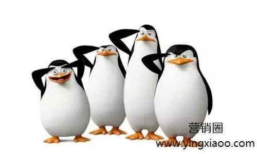 怎么利用腾讯企鹅号来做推广引流?企鹅号推广引流的3种方式!