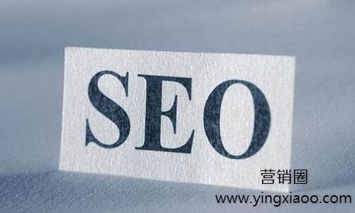 什么是优化过度,网站seo优化过度有哪些表现?