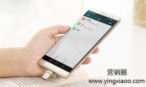 新购买的手机号提示已被注册微信?新手机号微信被占用!
