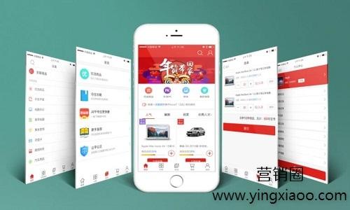 一个新的app怎么做网络营销推广?营销圈的3种app推广方法!