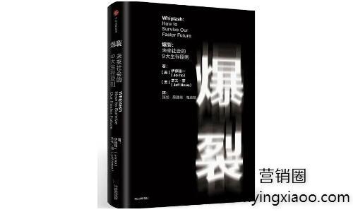 《爆裂:未来社会的9大生存原则》PDF高清完整版电子书伊藤穰一著网盘免费下载