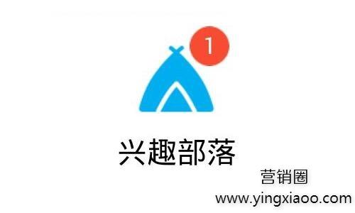 QQ兴趣部落怎么推广引流?QQ兴趣部落精准引流的步骤!