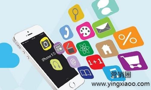 app推广怎么做比较好?app推广方法技巧!