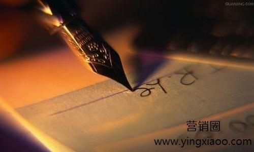 怎么撰写一篇优秀的文案?文案撰写的3大黄金法则!