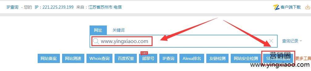怎么查询一个网站的ip地址,如何查看一个网站的ip地址?