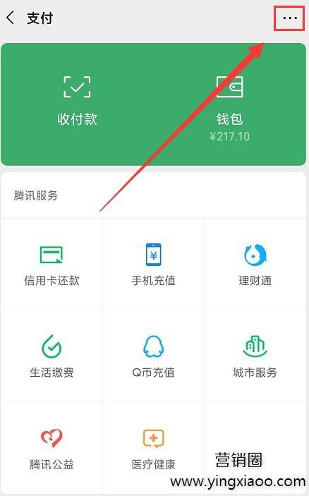 最新版微信支付密码怎么改,微信支付密码忘了怎么办?