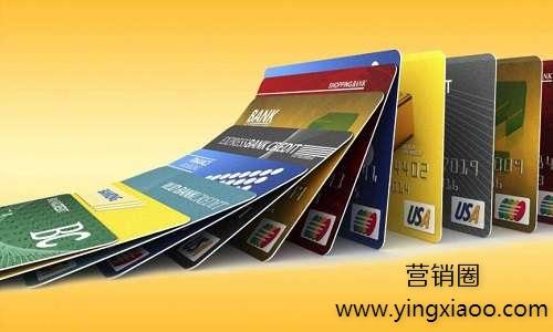 信用卡代还怎么做推广,信用卡代还如何做引流?