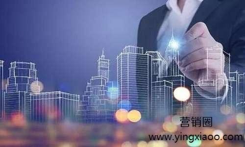 房地产怎么做才能找到客源,房产公司如何做网络推广获客?