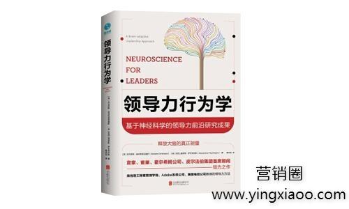 《领导力行为学》PDF电子书领导力行为学网盘免费下载