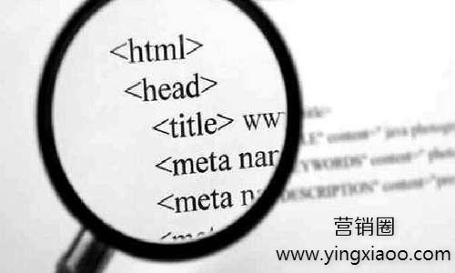 常用的html标签有哪些?常用的html标签及作用!