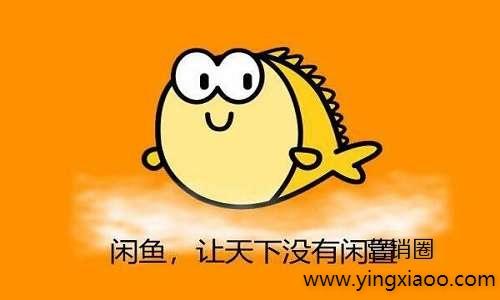闲鱼怎么养号增加曝光度,闲鱼怎么养号增加权重?