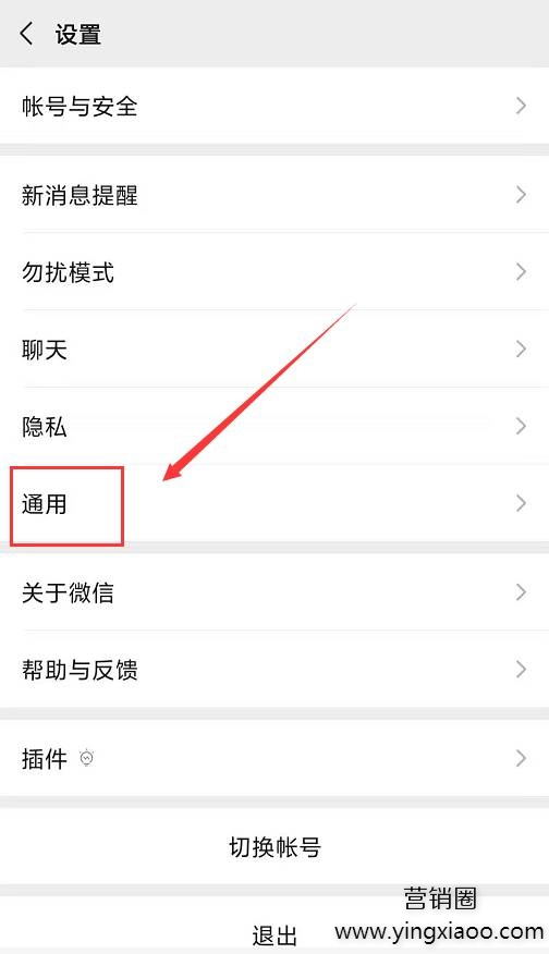 如何关闭微信搜一搜功能,微信搜一搜怎么关闭?